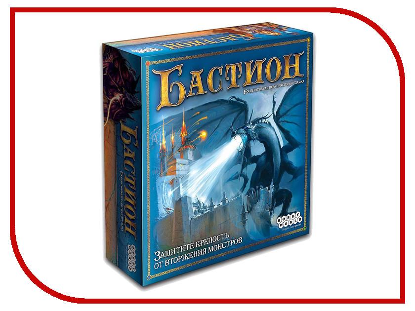 Настольная игра Hobby World Бастион 1480 настольная игра hobby world черепашьи бега 1000