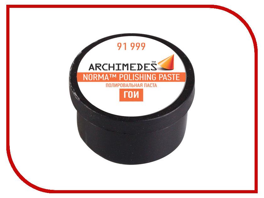 Паста полировальная Archimedes Norma 91999 канат хозяйственный archimedes 92702