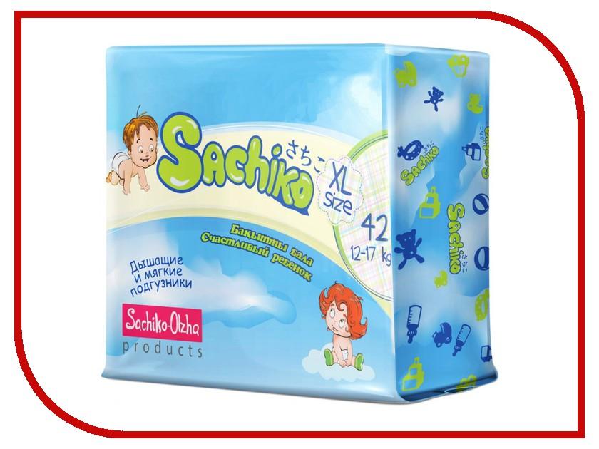 Подгузники Sachiko XL 12-17кг 42шт 4870208550043