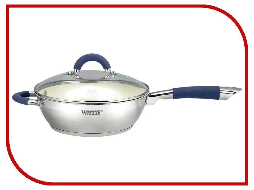 Сковорода Vitesse 24cm VS-2045 vitesse vs 1625