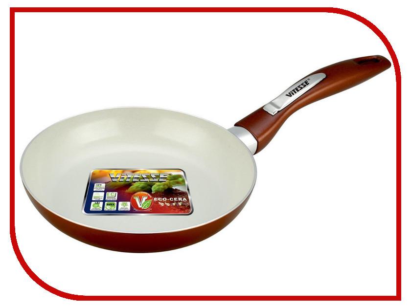 Сковорода Vitesse 24cm VS-2236 кофемолка vitesse vs 273