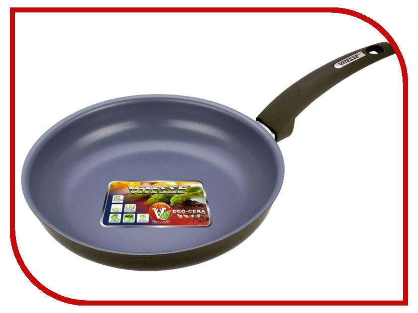 Сковорода Vitesse 26cm VS-2248 цены онлайн