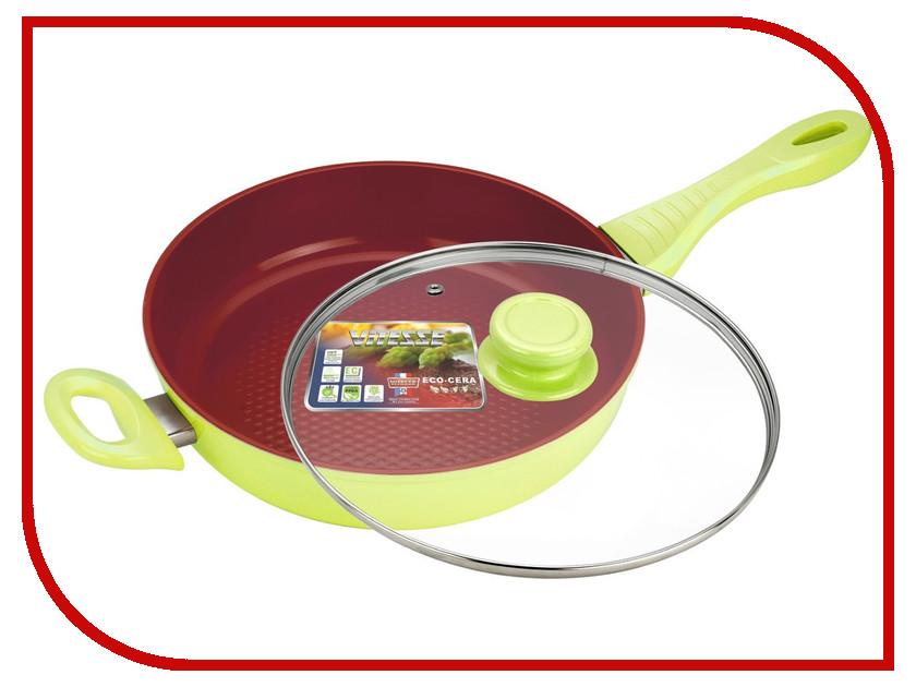 Сковорода Vitesse VS-2261 26cm