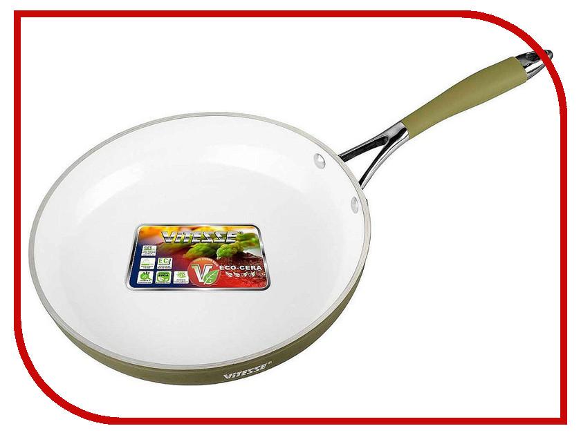 Сковорода Vitesse VS-2502 26cm