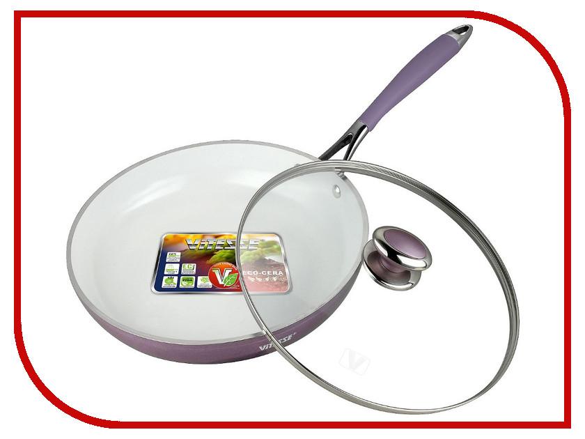 Сковорода Vitesse VS-2505 26cm