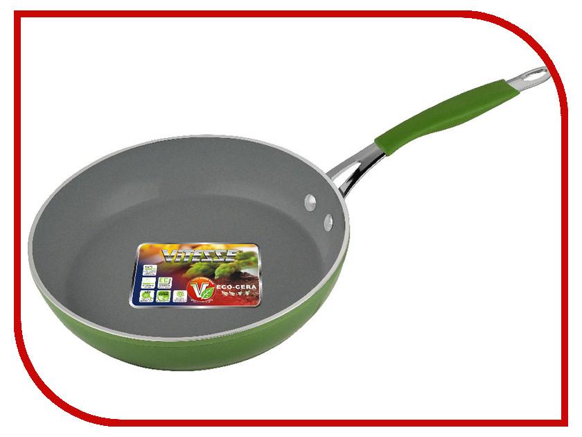 Сковорода Vitesse VS-2513 24cm