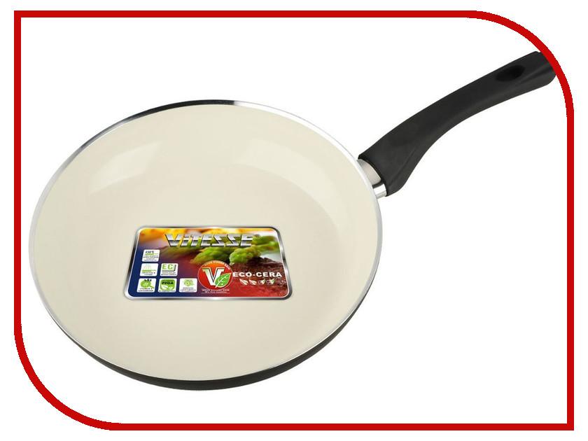 Сковорода Vitesse VS-2904 26cm