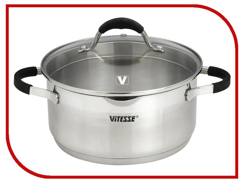 Кастрюля Vitesse VS-1587 3.1L