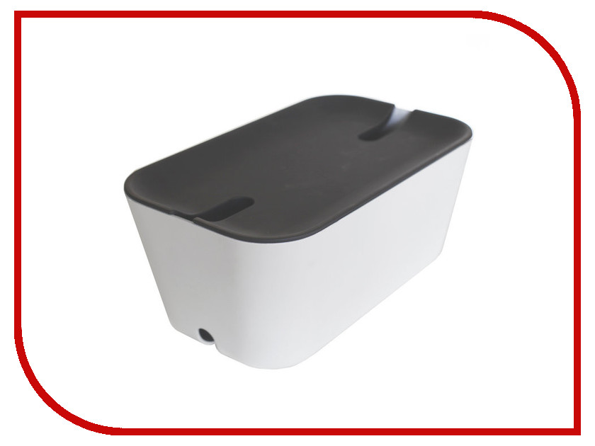 Органайзер Bosign Hideaway White-Grey 291167