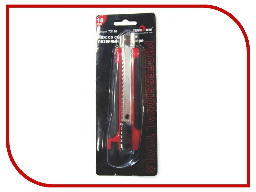 Нож Сервис Ключ Proffi 73110