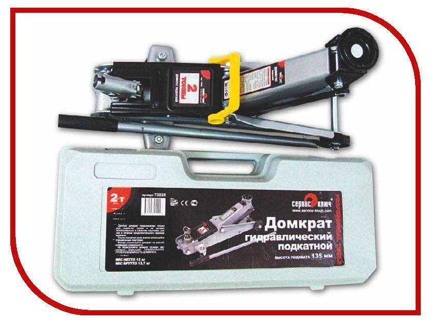 Домкрат Сервис Ключ 75028 2т 135-380mm ключ truper т 15555