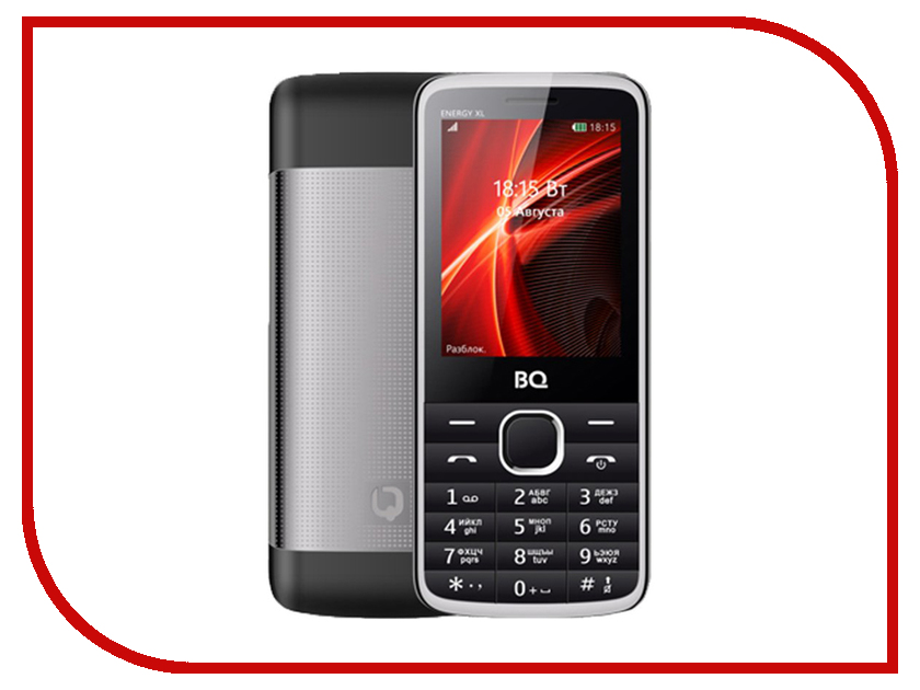 Сотовый телефон BQ 2806 Energy XL Black сотовый телефон bq bqm 1800 respect black