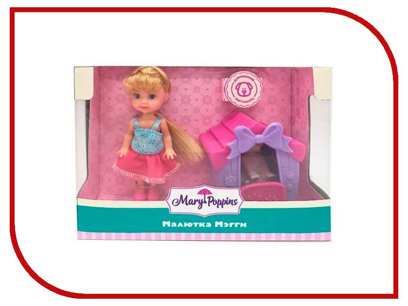 Кукла Mary Poppins Кукла Мегги Дом для питомца 451206