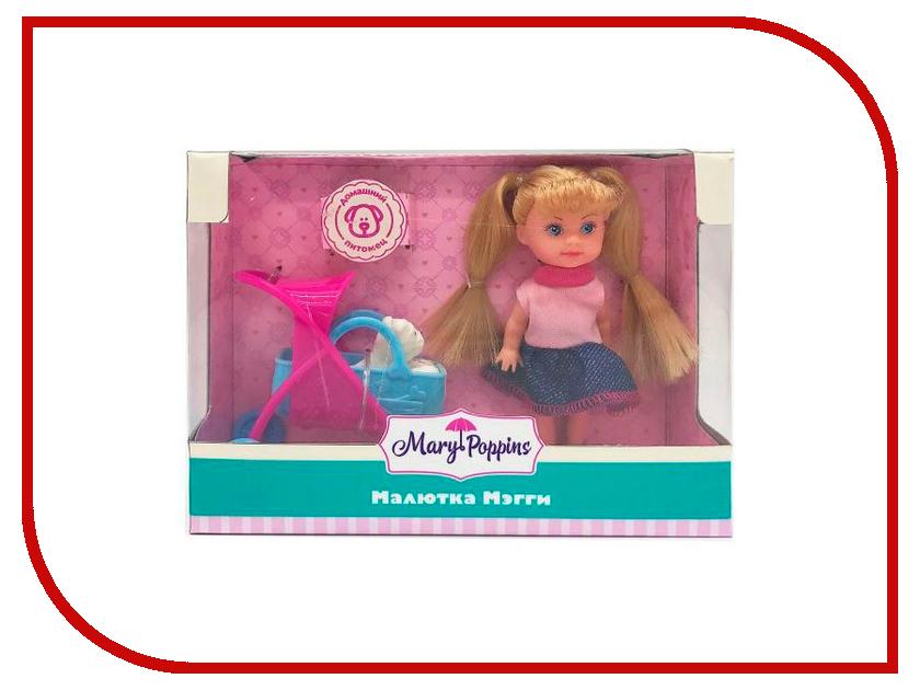 Кукла Mary Poppins Кукла Мегги Прогулка с питомцем 451207 куклы mary poppins кукла функциональная 30см