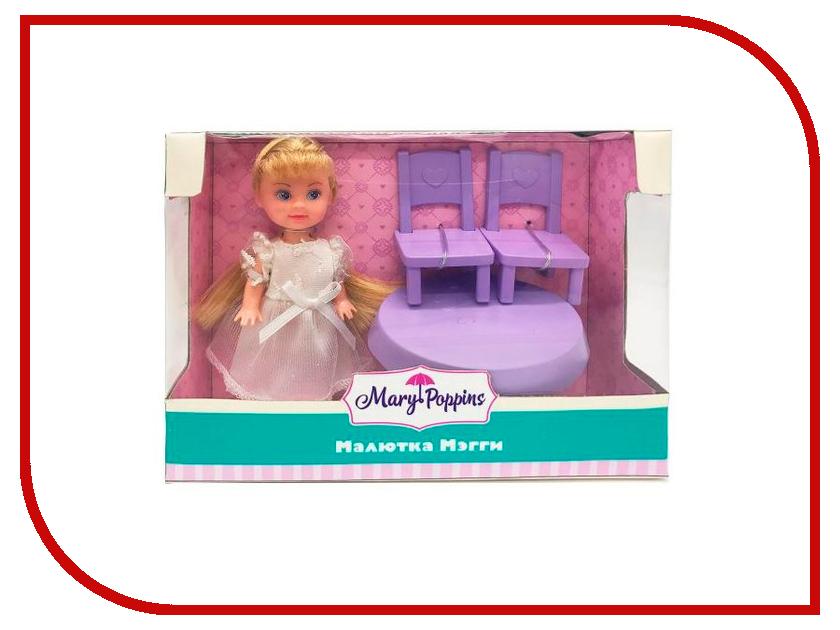 Кукла Mary Poppins Кукла Мегги Ждем гостей 451205