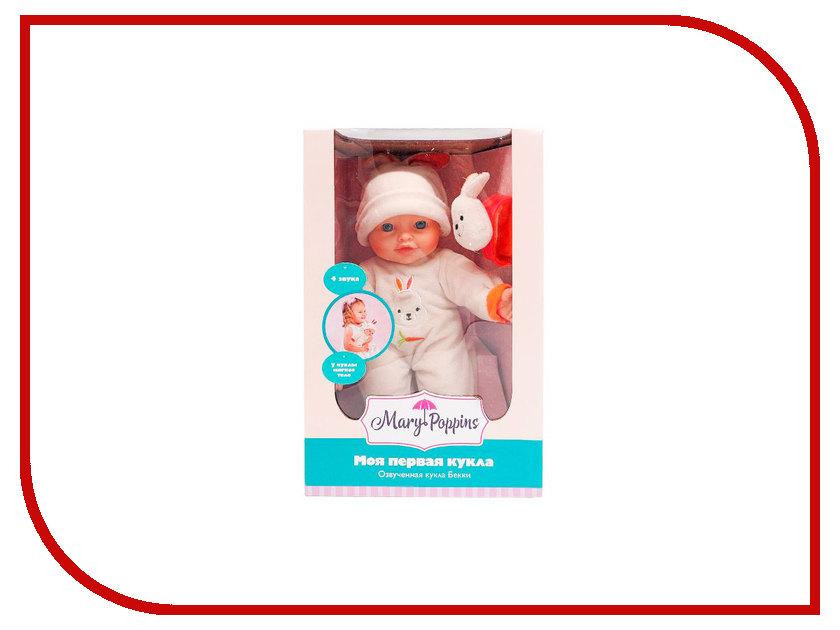 Кукла Mary Poppins Кукла Бекки с игрушкой Моя первая кукла 451187 куклы mary poppins кукла функциональная 30см