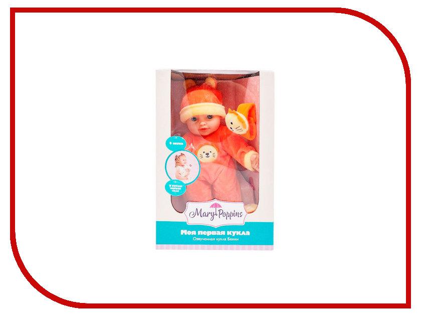 Кукла Mary Poppins Кукла Бекки с игрушкой Моя первая кукла 451188 куклы mary poppins интерактивная кукла я считаю пальчики