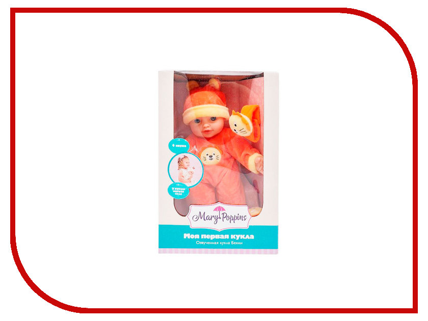 Кукла Mary Poppins Кукла Бекки с игрушкой Моя первая кукла 451188 berry mary mary berry s baking bible
