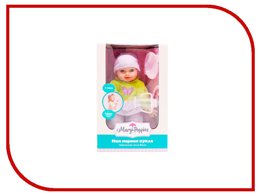 Кукла Mary Poppins Бекки бабочка 451184 кукла mary poppins бекки зайка 451185