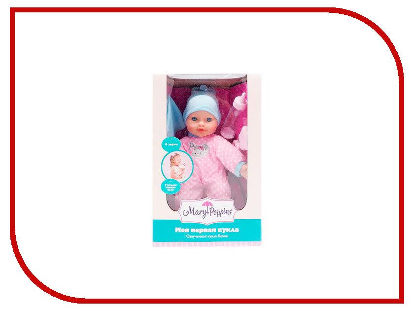 Кукла Mary Poppins Кукла Бекки зайка Моя первая кукла 451185 куклы mary poppins кукла функциональная 30см