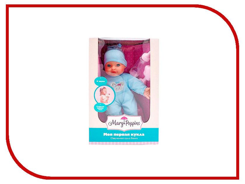 Кукла Mary Poppins Бекки зайка 451186 кукла mary poppins бекки зайка 451185