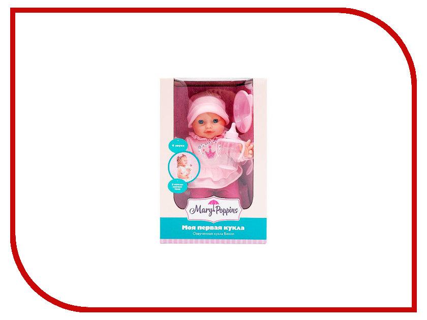 Кукла Mary Poppins Кукла Бекки принцесса Моя первая кукла 451183 куклы mary poppins кукла функциональная 30см