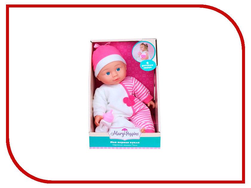 Кукла Mary Poppins Кукла Полли Милый болтун 451195 куклы mary poppins кукла функциональная 30см
