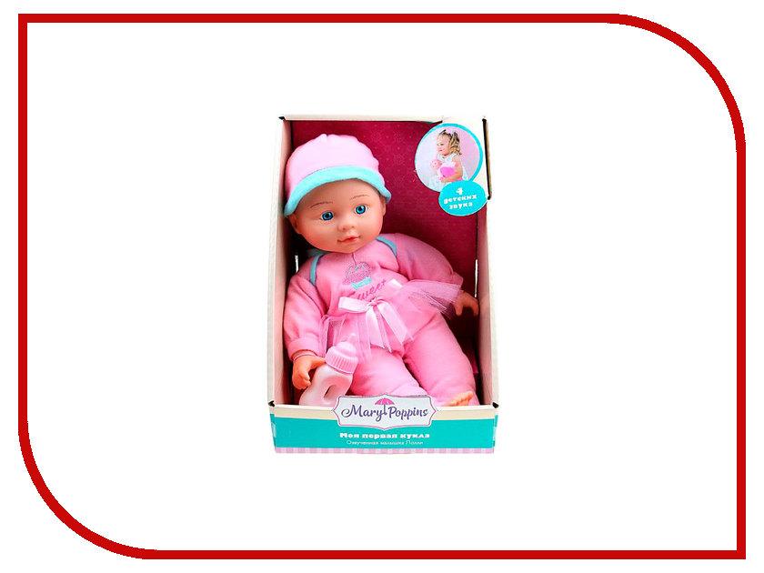 Кукла Mary Poppins Кукла Полли Милый болтун 451197 куклы mary poppins кукла функциональная 30см