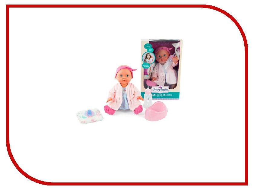 Кукла Mary Poppins Кукла Элли Позаботься обо мне 451135 куклы mary poppins кукла функциональная 30см