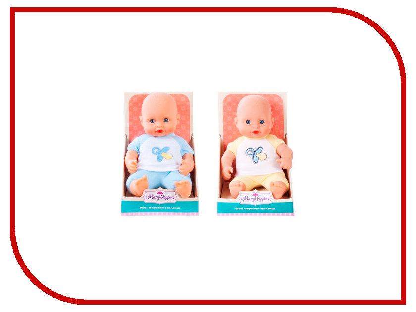 Кукла Mary Poppins Пупс Ляля Мой первый малыш 451160