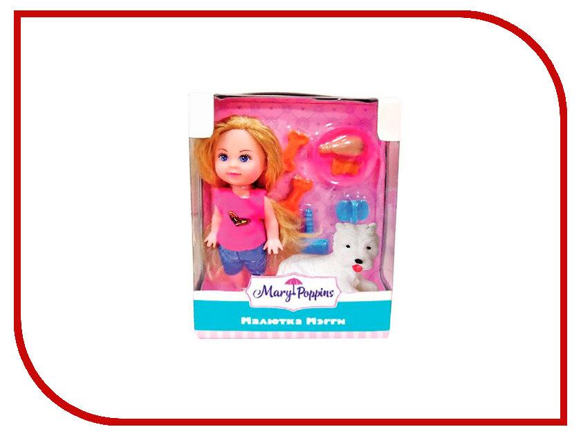Кукла Mary Poppins Кукла Мегги с питомцем 451177