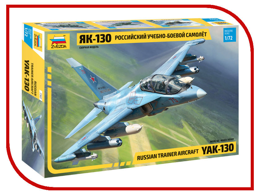 Сборная модель Zvezda Российский учебно-боевой самолет Як-130 7307 сборная модель zvezda самолет мессершмитт bf 109 f2 4802