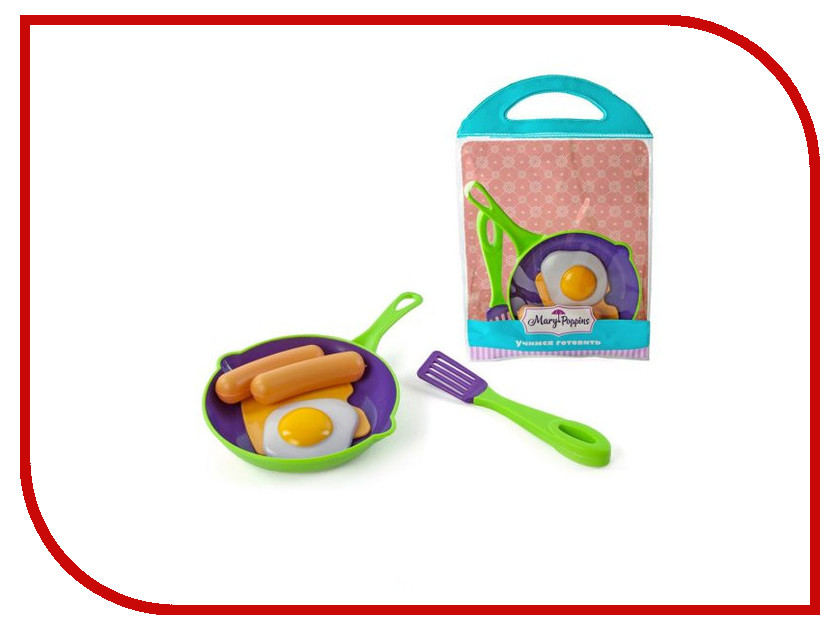 Игра Mary Poppins Набор посуды для готовки 453028 бабочка 67133 mary poppins