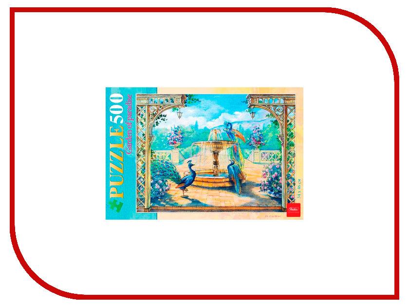 Пазл Hatber Райский сад 340x460mm 500ПЗ2_16969 райский сад
