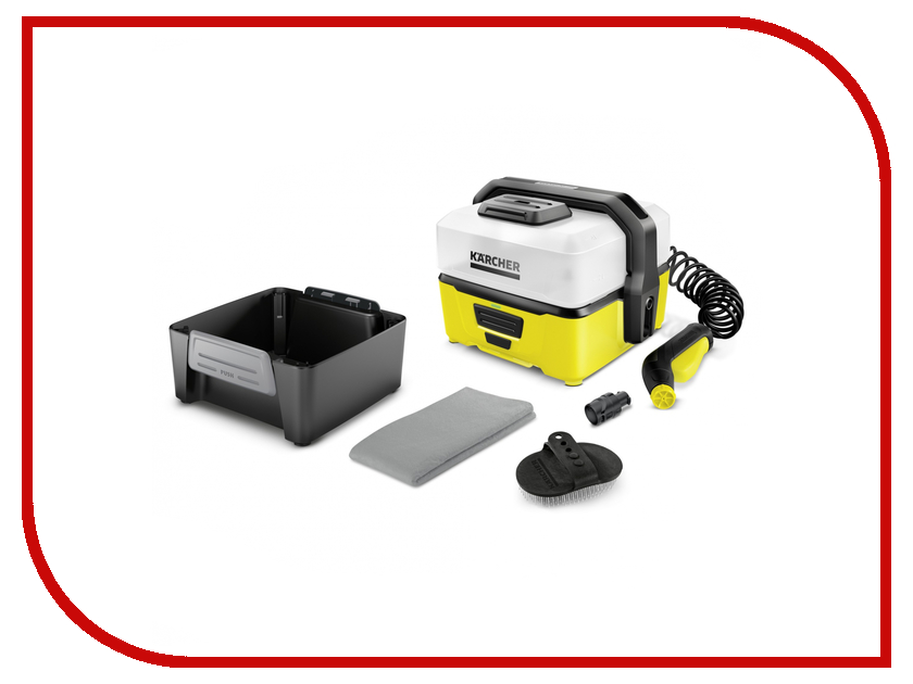 Мойка Karcher OC 3 + Pet EU 1.680-004 trisa 7719 70
