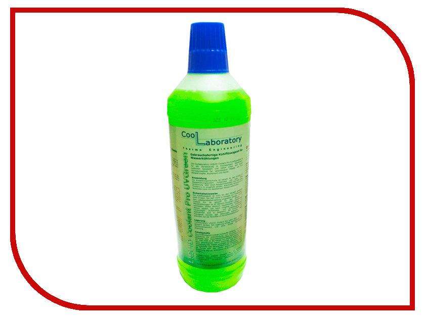 Хладагент для СВО Coollaboratory Liquid Coolant Pro 1L Green CL-CP-UGR-1L термопрокладка coollaboratory liquid metalpad