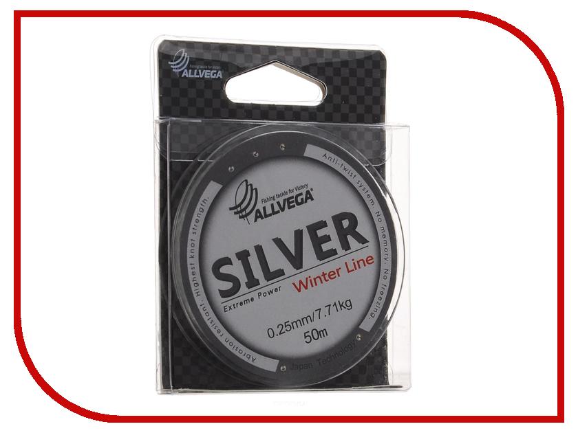 Леска Allvega Silver 50m 0.25mm SIL50025