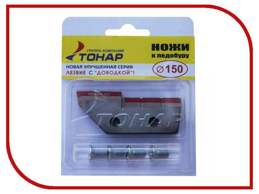 Ножи для ледобура Тонар ЛР-150 2шт