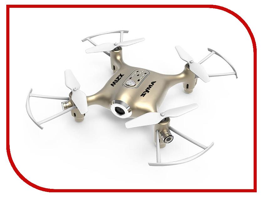 Квадрокоптер Syma X21W Gold syma x5hc x5hw rc quadcopter spare parts landing gear