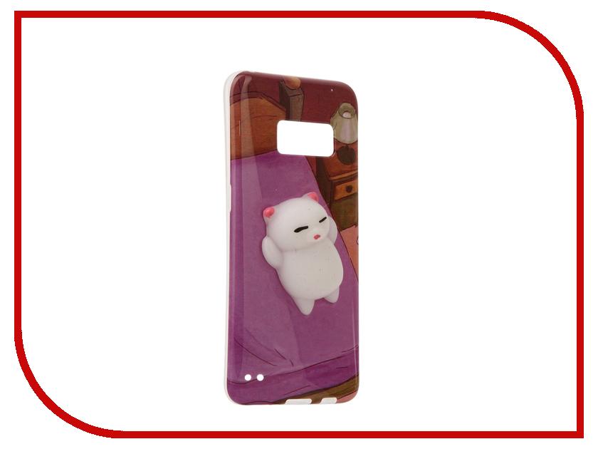 Аксессуар Чехол Samsung Galaxy S8 SM-G950 Activ SC050 004 G950 74127 аксессуар защитное стекло samsung galaxy sm g950 s8 activ glass 3d full cover black 70170