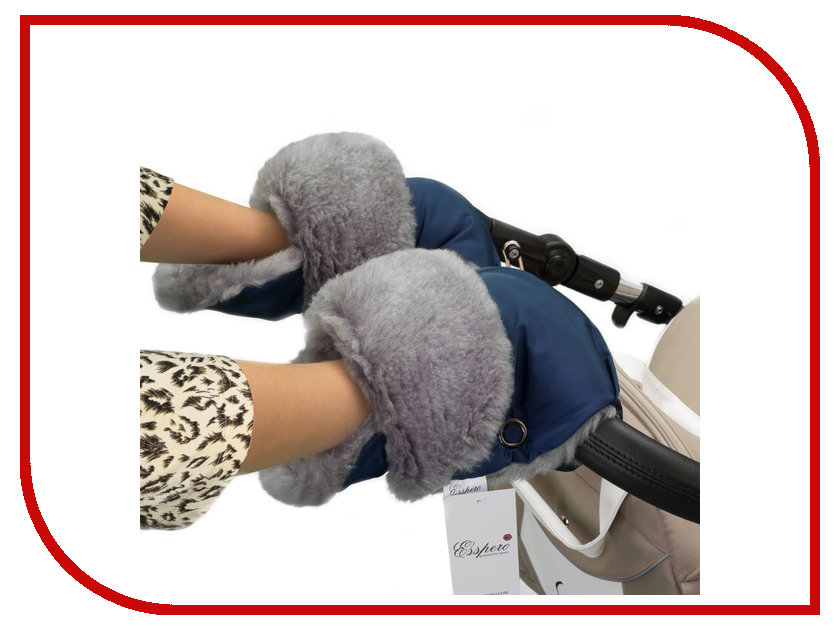 Муфта для коляски Esspero Christoffer (натуральная шерсть) Navy 51222227-108063772 сумка для коляски esspero bag black 105378