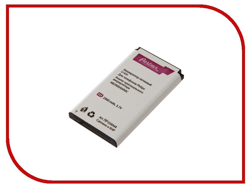 Аксессуар Аккумулятор Philips X5500 AB2900AWMC Partner 2900mAh ПР038044
