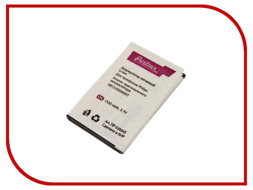 Аксессуар Аккумулятор Philips E311 AB1530DWMT Partner 1530mAh ПР038045
