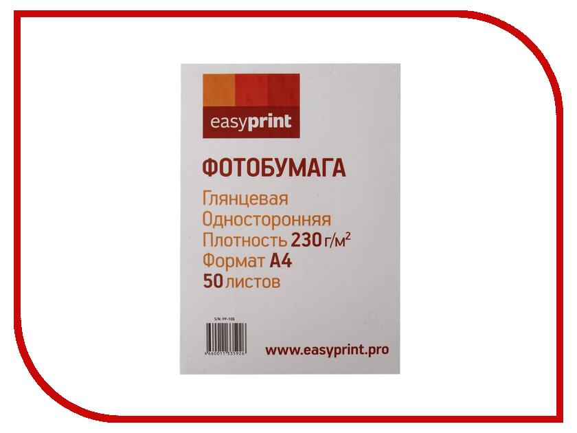 Фотобумага EasyPrint PP-106 глянцевая А4 230g/m2 односторонняя 50 листов фотобумага perfeo pf gla6 230 500 10x15 230g m2 глянцевая 500 листов