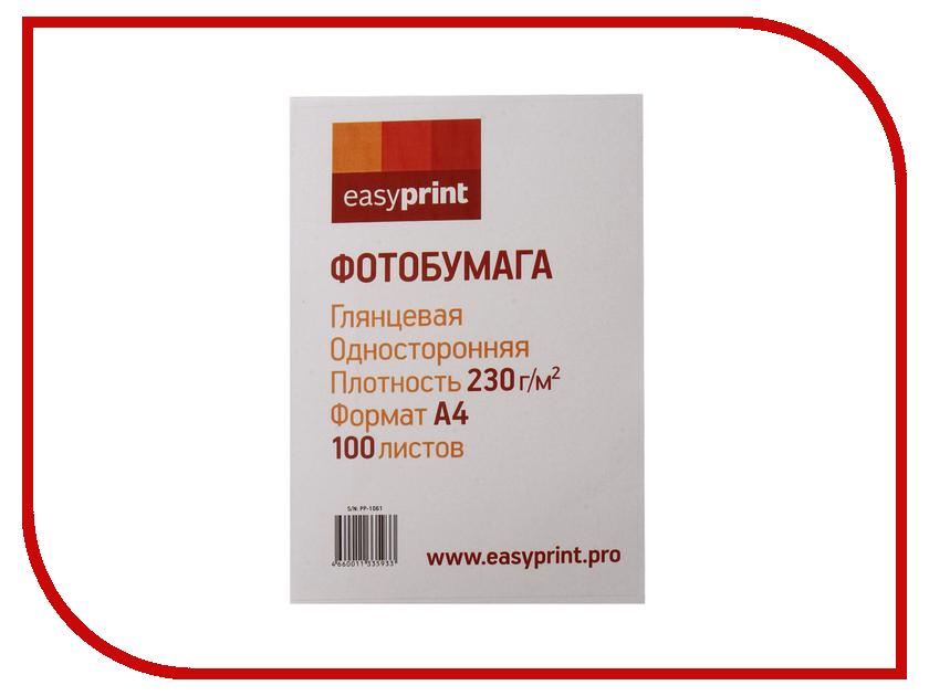 Фотобумага EasyPrint PP-1061 глянцевая А4 230g/m2 односторонняя 100 листов