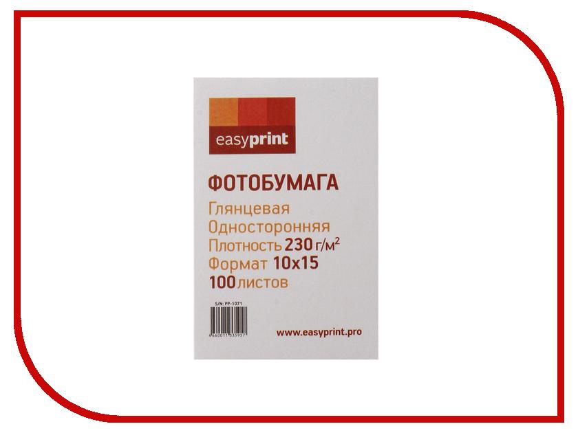 Фотобумага EasyPrint PP-1071 глянцевая 10x15 230g/m2 односторонняя 100 листов фотобумага юлмарт