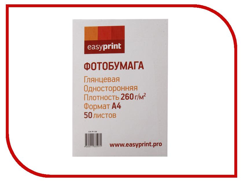 Фотобумага EasyPrint PP-108 глянцевая А4 260g/m2 односторонняя 50 листов