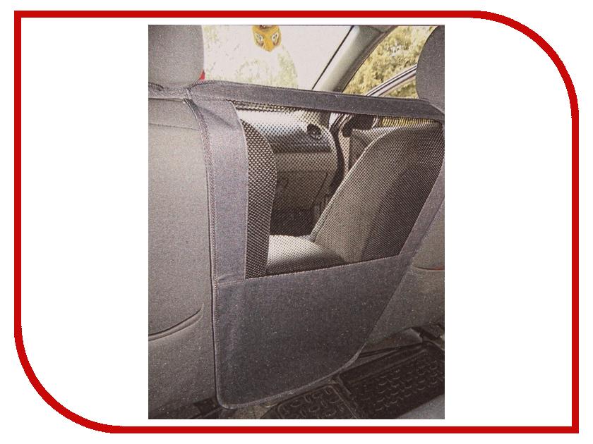 AvtoPoryadok Защитная накидка для перевозки животных на переднее сиденье Beige S17302Be