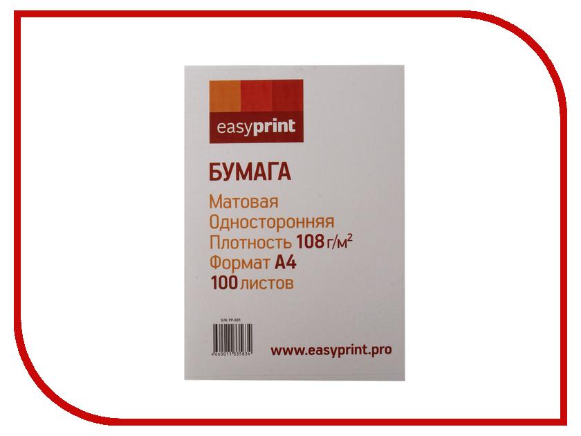 Фотобумага EasyPrint PP-001 матовая А4 108g/m2 односторонняя 100 листов