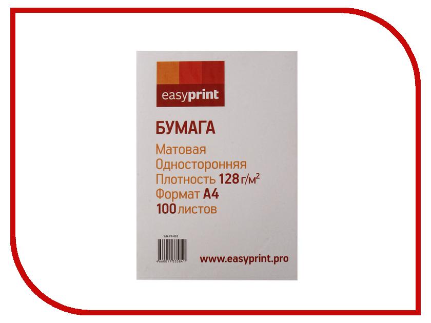 Фотобумага EasyPrint PP-002 матовая А4 128g/m2 односторонняя 100 листов